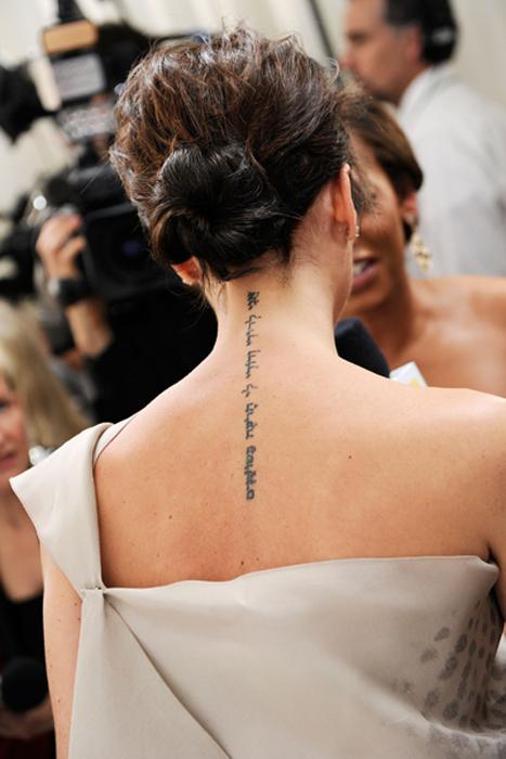 Tatuajes De Las Celebridades El Significado Detras Del Arte Corporal - Tatuajes-frases-espalda