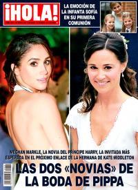 Revista ¡HOLA! Nº 539